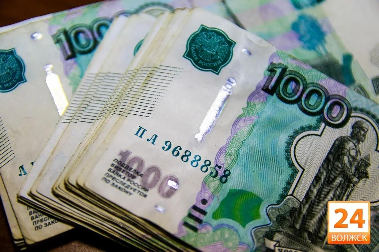 В Волжске завершено расследование уголовного дела по факту невыплаты зарплаты