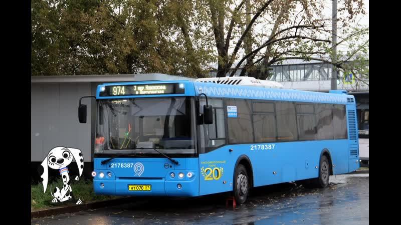 Поездка на автобусе ЛиАЗ 5292 65 НТ 070 77 2178387 Маршрут № 974 Москва