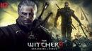 Прохождение:The Witcher 2 Убийцы Королей ➤ Часть 2 Побег и Флотзам