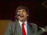 Путешествие во время концерта. Джанни Моранди 1983