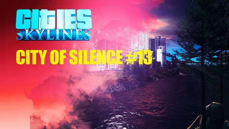 Cities Skylines - City of silence: каменистый берег и большой парк для прогулок