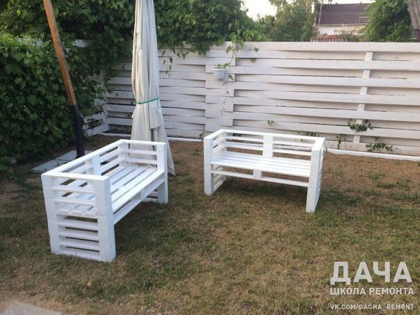 простая, но красивая мебель для сада. её легко можно сделать своими руками
