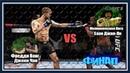 Прохождение игры EA SPORTS UFC по БОЕВИКАМ 👊✊ Джеки Чан Vs Хван Джан-Ли ФИНАЛ