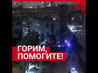 Крупный пожар в Екатеринбурге