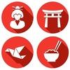Японский язык для тех кто уже на уровне N4