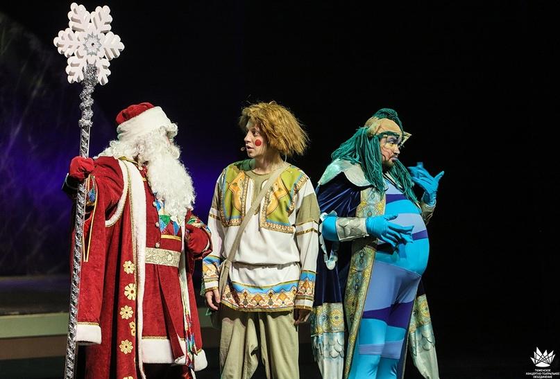 Топ мероприятий на 27 — 29 декабря, изображение №6