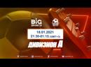 Live USSR 3х3 ТУРНИР ПО ФУТБОЛУ 3Х3