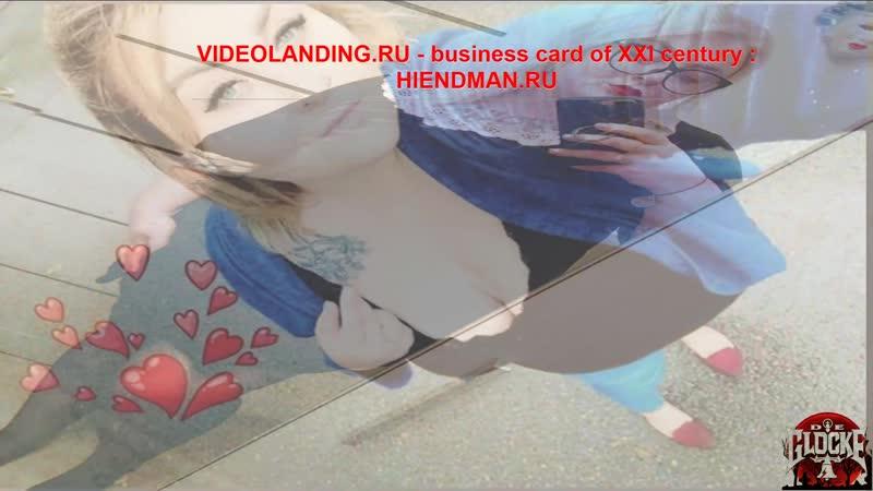 Ксения Розова 2 BBW SBBW SSBBW Videolanding