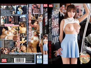 ssni 229 - Yua Mikami - ENGLISH SUBTITLE All the JAV Hentai Hentai japan Brazzers Big tits Drama creampie