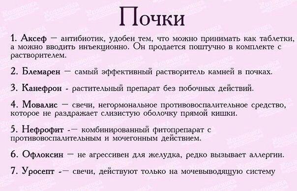 Фото №456259988 со страницы Matvey Ammosov