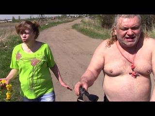 жена пытается кукушку снести в пути.но певец пророк самбо-й не поддаеться