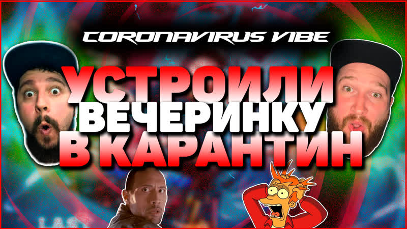 09.05 [LIVE] MaxLed Aggi Dj Set | Coronavirus vibe