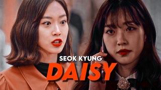 Joo Seok Kyung - DAISY || The Penthouse [FMV]