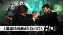 Кунг-фу Панда 3 | Состязание Панд: Михаил Галустян VS Джек Блэк | HD