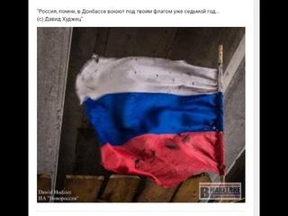 Сводка по ДНР  от Стрелкова с комментариями Прапора