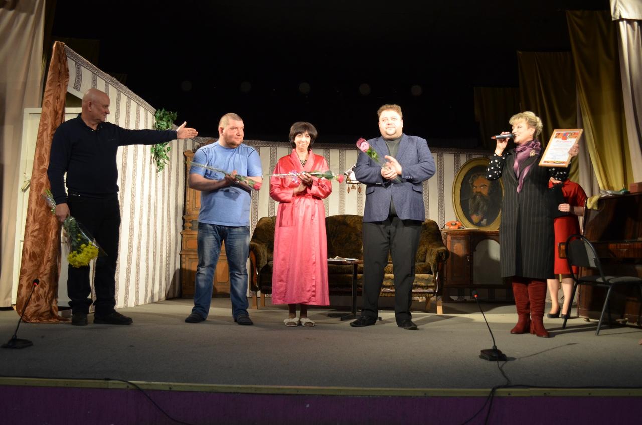 Народный драматический театр Петровска стал дипломантом областного конкурса