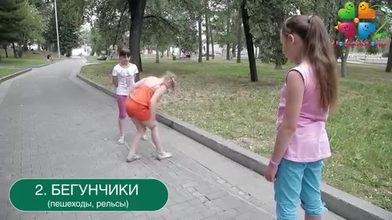 Правила игры для девочек РЕЗИНОЧКА Высоковский ДК