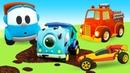 Мультики про машинки и гонки. Сборник для детей - Грузовичок Лева, Машины помощники и Мокас