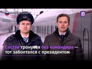 Пассажирскии поезд впервые пересек Крымскии мост