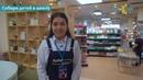 Арбат медиа присоединился к акции Собери детей в школу 2019
