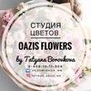 Букет невесты.Оформление свадеб Нижний Новгород