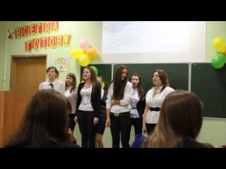 РГУ им. Есенина (День бухгалтера)