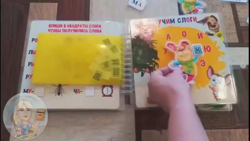 Если Ваш ребёнок любит семью Барбоскиных то вместе с ними весело выполнит задания выучит буквы и многое другое