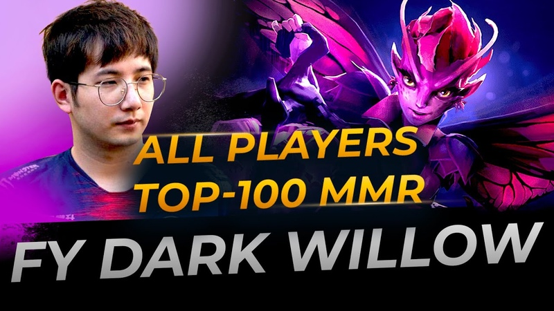 Fy plays Dark Willow TOP-100 MMR China | Full Gameplay Dota 2 Replay