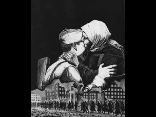 Неизвестная война. Фильм 17-й. «Союзники»