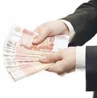 Взять деньги в долг 20000