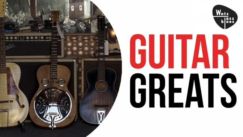 Guitar Greats - Top Jazz, Great Music, Great Swing