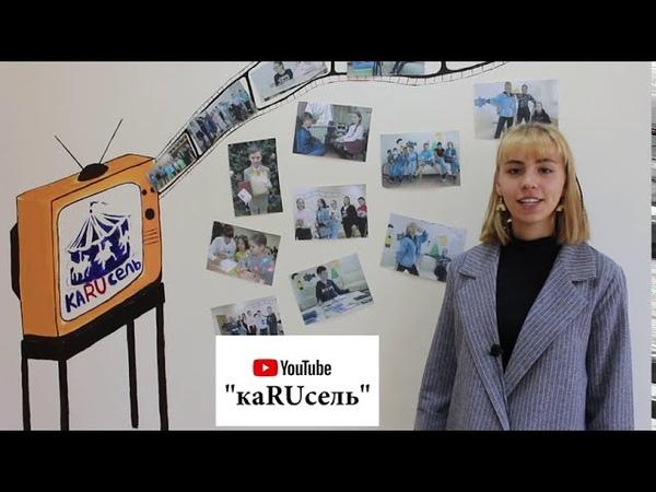 Карусель событий г Ульяновск 21 27 сентября 2020 г