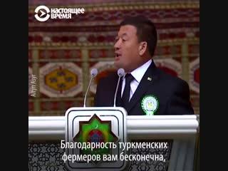 Туркменистан. Культ личности в 21 веке - это очень смешно)