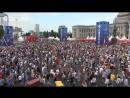 FIFA Fan Fest: болельщики смотрят матч Англия-Швеция