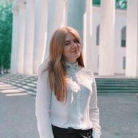 Даша Бысева
