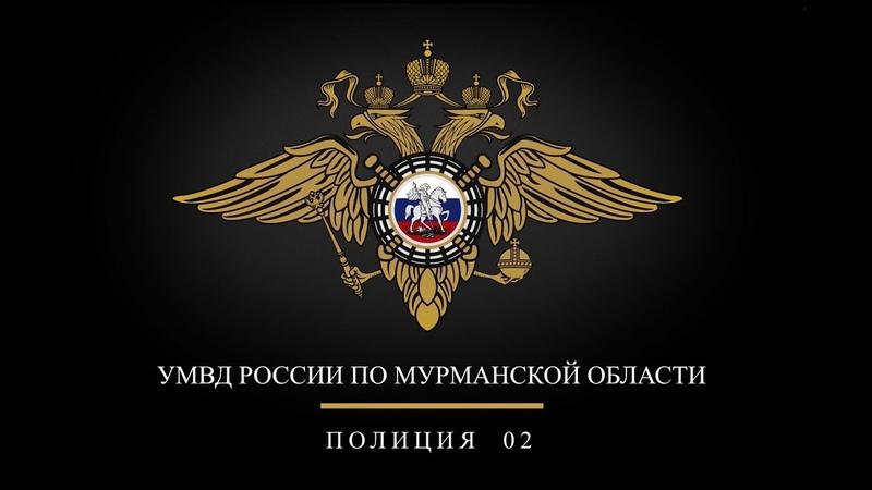 В Мурманской области оперативники пресекли деятельность незаконного игорного заведения