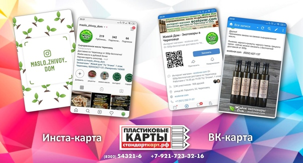 разливал прекращается поддержка фотокарт в инстаграм греки перевели камень