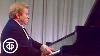 """Иоганнес Брамс """"Вариации на тему Паганини"""". Играет Эмиль Гилельс (1983)"""