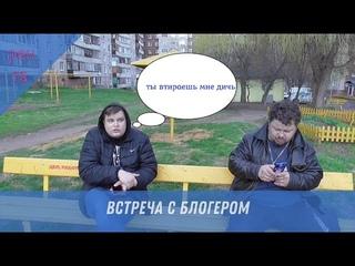 МАКСИМ и ЛЕША  с каналом ГРИШАН. взяли  интервью
