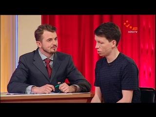 Экзамен по Истории   Шоу Мамахохотала на НЛО TV.mp4