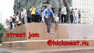 KickMeat street jam (1st spot)