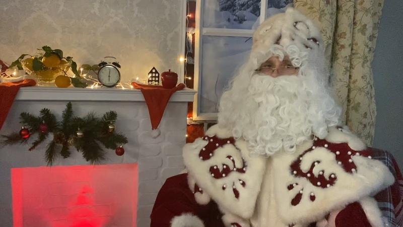 Дед мороз Обращение Дед мороз на дом Апельсин Фрязино Апельсиномания Щелково