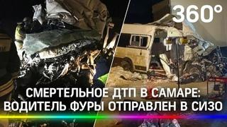 Дальнобойщика, устроившего жесткое ДТП под Самарой, отправили в СИЗО