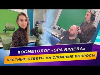 Зачем мужчины ходят в SPA? / Советы косметолога