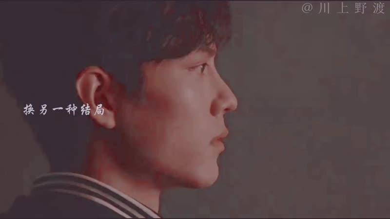 Фан видео Сяо Чжань в Чунцине 3