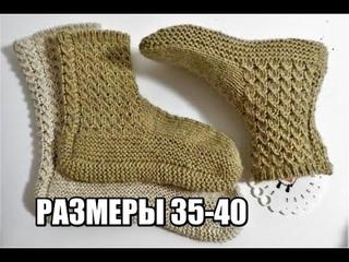 НОСКИ НА ДВУХ СПИЦАХ- ВСЕ РАЗМЕРЫ. how to knit socks. вязание спицами. kniting