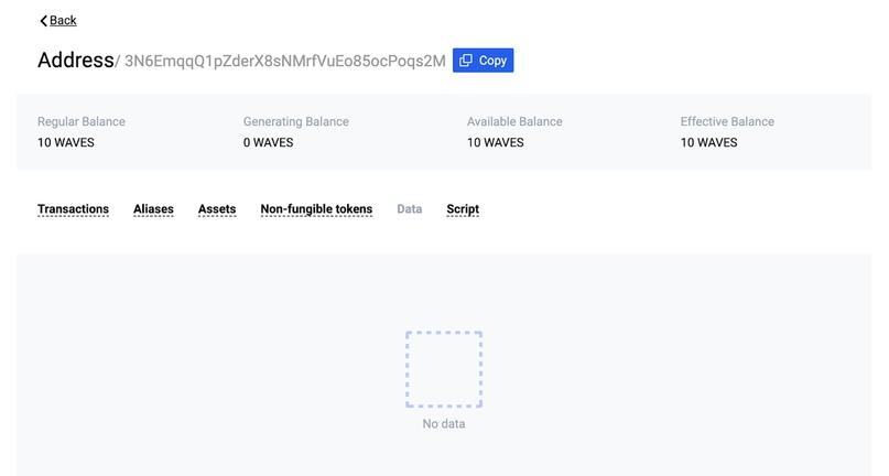Как создать первое приложение на блокчейне за 15 минут?, изображение №8