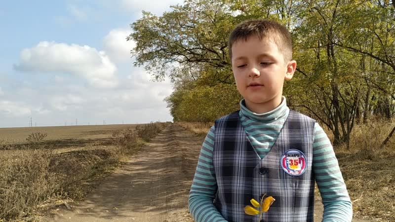 МУХИН СТЕПАН 1 Г КЛАСС ЧИТАЕМ ЕСЕНИНА