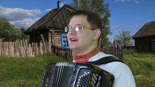 Алексей Леоненков - Ходят кони у пруда (сл и муз А.ЛеонЕнков) (Жар птица)