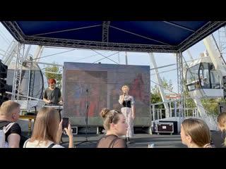 LIDUS / концерт в парке Сказка
